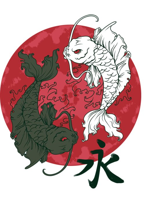 Japanese Greeting Card featuring the digital art Yin Yang Koi Fish by Passion Loft