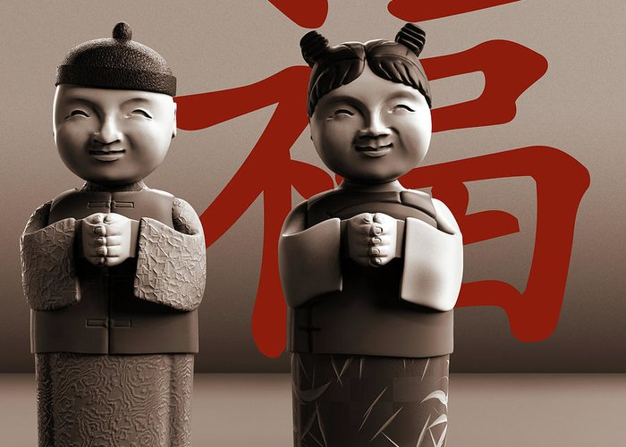 Chinese Greeting Card featuring the digital art Chinese Statues_Sepia by Heike Remy