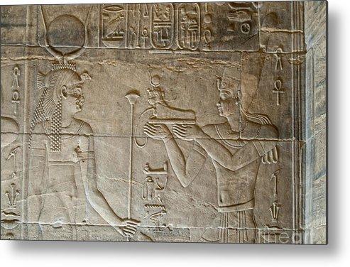 Egypt Nile Philae Nubian Metal Print featuring the digital art Philae by Carol Ailles