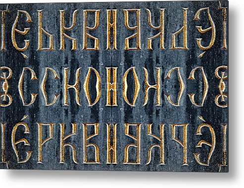 Abstract Metal Print featuring the photograph Abstract Of Cyrillic Letters by Robert Ullmann