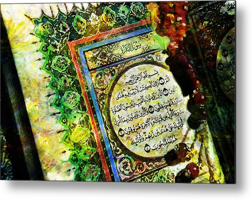 Islamic Metal Print featuring the painting A Page From Quran by Catf
