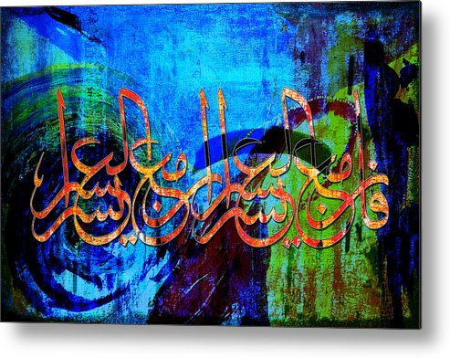 Islamic Metal Print featuring the painting Islamic Caligraphy 007 by Catf