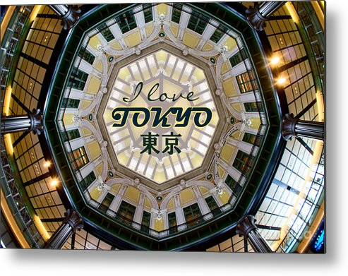 Tokyo Station Metal Print featuring the photograph Tokyo Station Marunouchi Building Dome Interior After Restoratio by Beverly Claire Kaiya