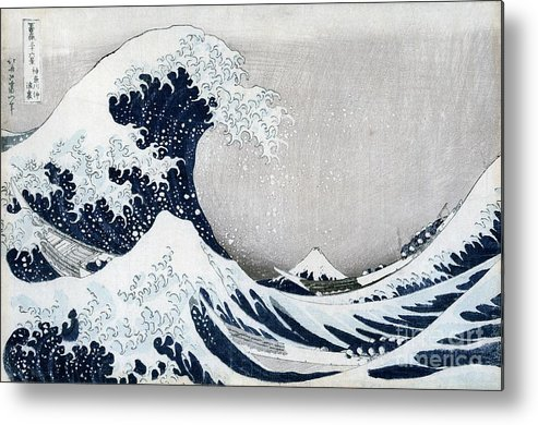 The Metal Print featuring the painting The Great Wave Of Kanagawa 1 by Hokusai