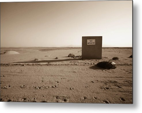 2015 Metal Print featuring the photograph It's Just There by Jez C Self
