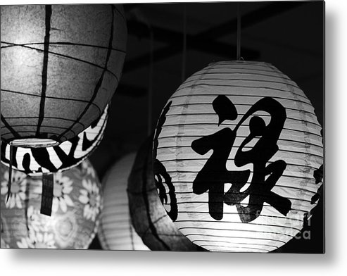 Lanterns Metal Print featuring the photograph Of Brightly Lit Darkness by Trish Mistric