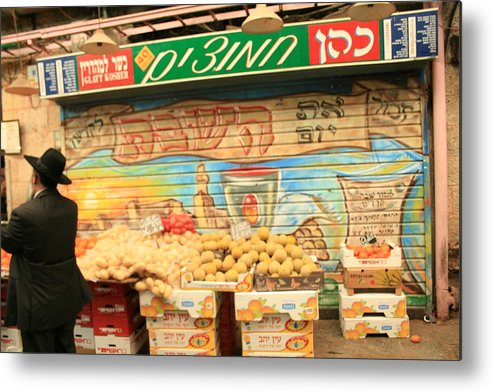 Israel Metal Print featuring the photograph to market, to market Jerusalem by JLS By Design