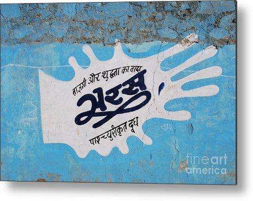 India Metal Print featuring the photograph Drink Milk by Jen Bodendorfer