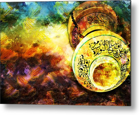 Islamic Metal Print featuring the painting Islamic Calligraphy 021 by Catf