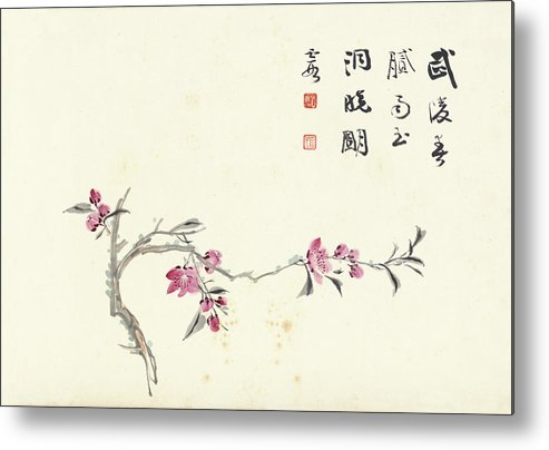 Plum Blossom Metal Print featuring the painting Plum Blossom by Zhang Daqian
