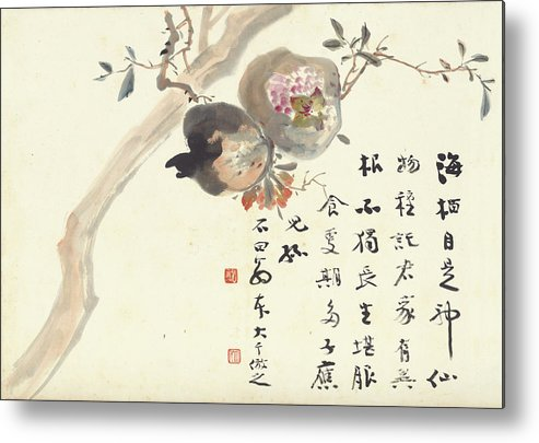 Pomegranate Metal Print featuring the painting Pomegranate by Zhang Daqian