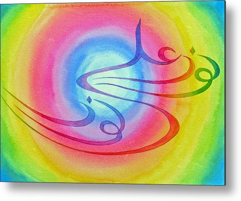 Light Arabic Calligraphy Spiritual Sufi Colourful Metal Print featuring the painting Light Upon Light by Jennifer Baird