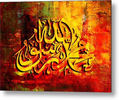 Islamic Metal Print featuring the painting Islamic Calligraphy 009 by Catf