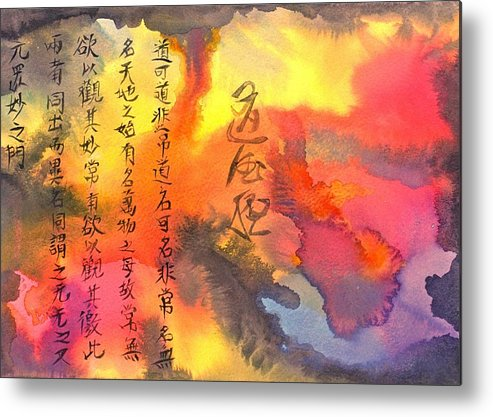 Chinese Calligraphy Tao Te Ching Spiritual Colourful Abstract Metal Print featuring the painting The Tao by Jennifer Baird