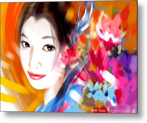 Japanese Digital Art Metal Print featuring the digital art Tsuru Hime by GETABO Hagiwara