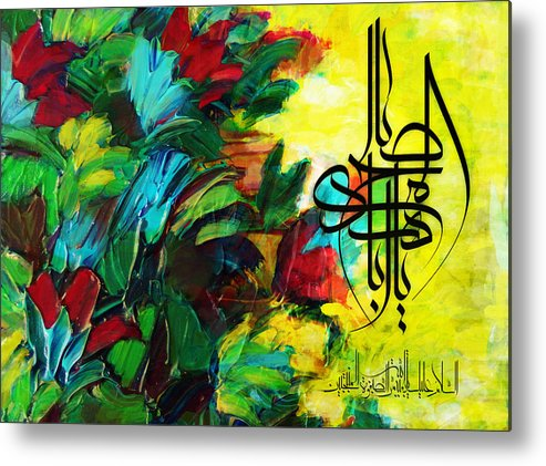 Islamic Metal Print featuring the painting Islamic Calligraphy 024 by Catf
