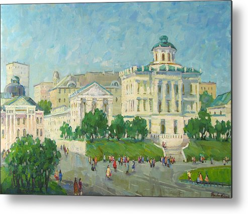 City Metal Print featuring the painting One Day In Moscow by Juliya Zhukova