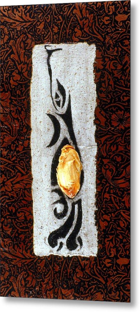 Mango Seed Tribe by Amy Vialpando