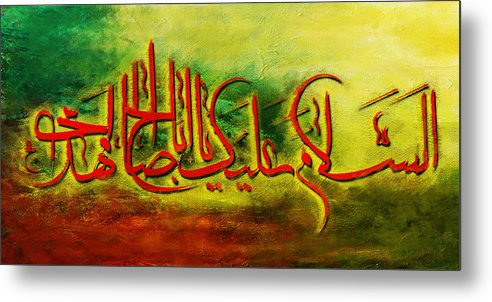 Islamic Metal Print featuring the painting Islamic Calligraphy 012 by Catf