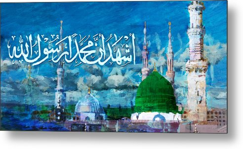 Islamic Metal Print featuring the painting Islamic Calligraphy 22 by Catf