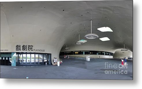 Taiwan Metal Print featuring the photograph The New Art Center In Taiwan by Yali Shi
