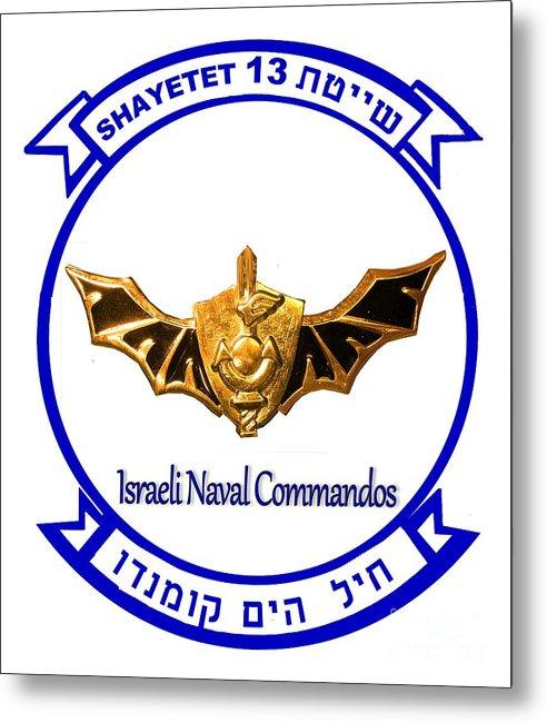 Shayetet 13 Israeli Naval Commandos by Nikki Sandler
