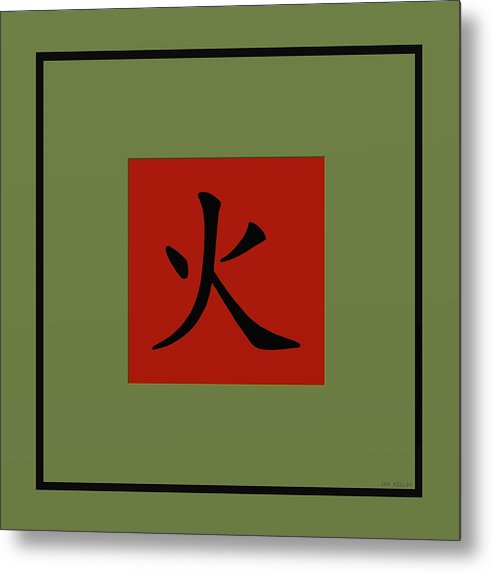 Chinese Metal Print featuring the digital art Opposites Chinese Fire by Jan Hillov
