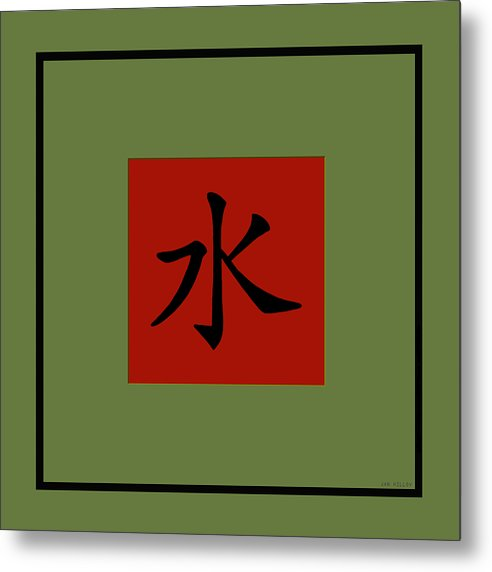 Abstract Metal Print featuring the digital art Opposites Chinese Water by Jan Hillov