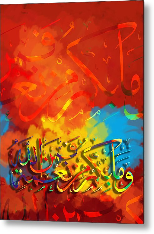 Islamic Metal Print featuring the painting Islamic Calligraphy 008 by Catf