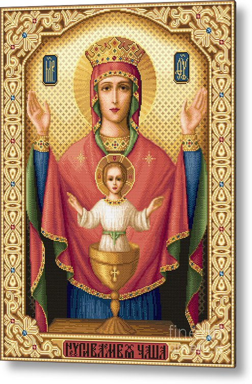 Inexhaustible Cup Orthodox Icon Needlework Cross Stitch Gobelin Metal Print featuring the tapestry - textile Inexhaustible Cup by Stoyanka Ivanova