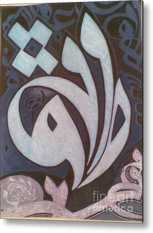Arabic Calligraphy - Coloring Line - The Nature Of The Line. Metal Print featuring the painting Tariq by Mutaz Mohammed alfateh