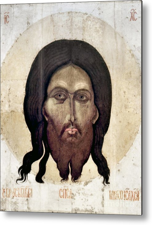 15th Century Metal Print featuring the photograph Russian Icon: The Savior by Granger
