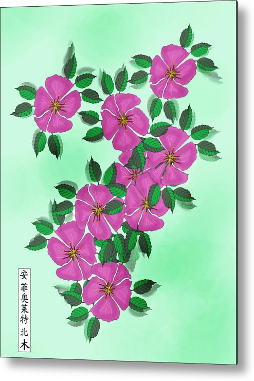 Floral Metal Print featuring the painting Wild Roses by Anne Norskog