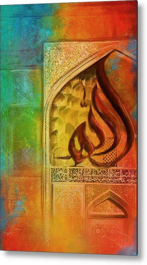 Islamic Calligraphy Metal Print featuring the painting Allah by Catf