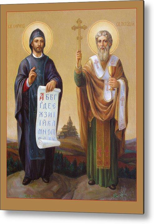 Saints Metal Print featuring the painting Saints Cyril And Methodius - Missionaries To The Slavs by Svitozar Nenyuk