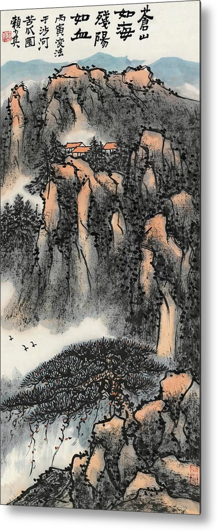 Lai Shaoji Metal Print featuring the painting In    He Became A Sea Of Mountains And A Sea Of Blood  by Lai Shaoji