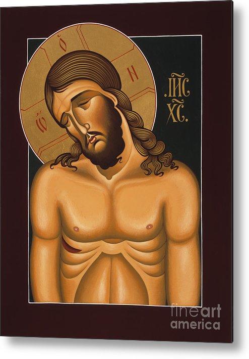 Jesus Christ Extreme Humility Metal Print featuring the painting Jesus Christ Extreme Humility 036 by William Hart McNichols
