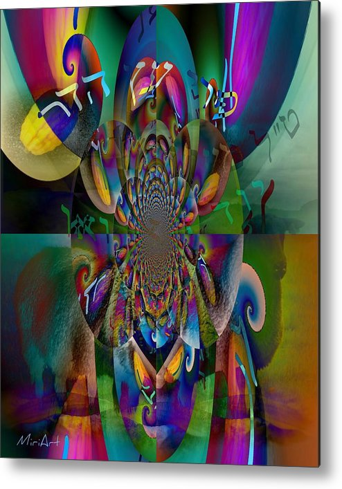 Abstract Metal Print featuring the photograph Pri Eitz Hadar Abstract by Miriam Shaw