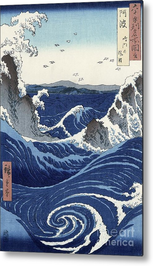 View Metal Print featuring the painting View of the Naruto whirlpools at Awa by Hiroshige