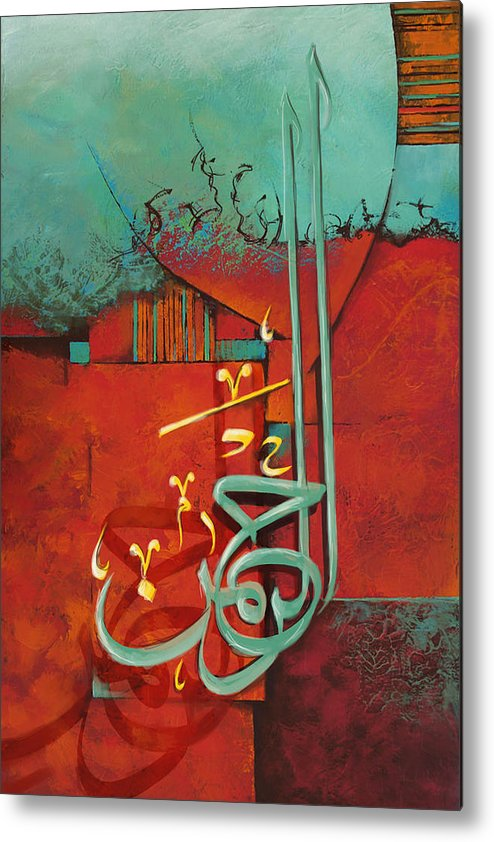 Islamic Calligraphy Metal Print featuring the painting Ar-rahman by Catf