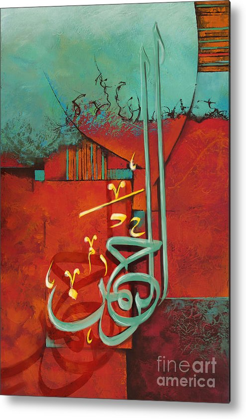Islamic Art Metal Print featuring the painting Islamic Calligraphy by Corporate Art Task Force