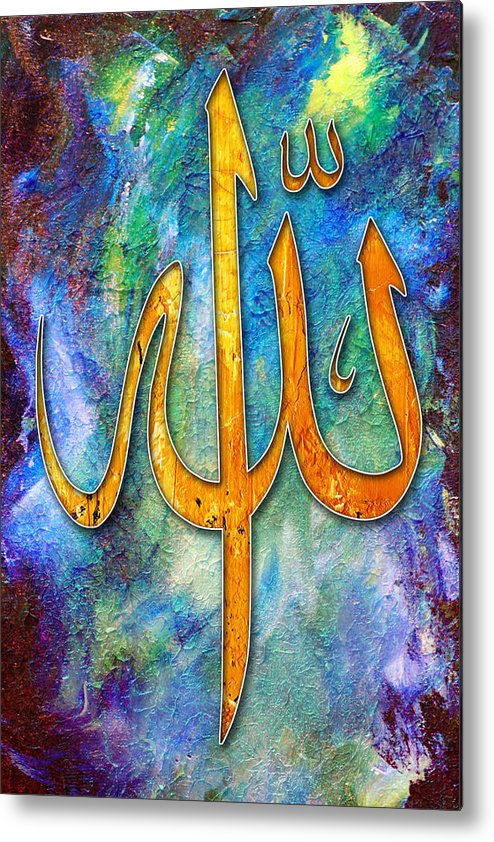 Islamic Metal Print featuring the painting Islamic Caligraphy 001 by Catf
