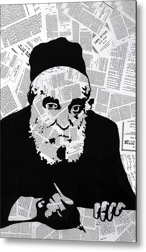 Moshe Metal Print featuring the painting Moshe Feinstein by Anshie Kagan