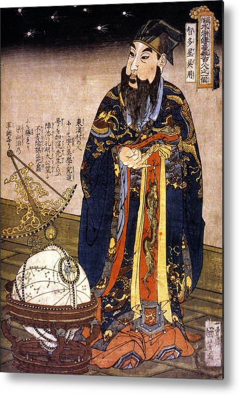 1675 Metal Print featuring the painting Chinese Astronomer, 1675 by Granger