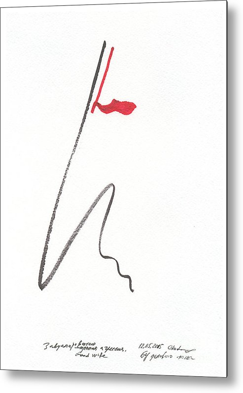 Marker Metal Print featuring the drawing Myselfie. 12 May, 2015 by Tatiana Chernyavskaya