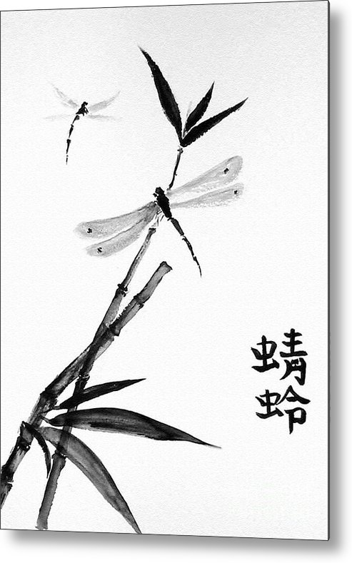 Sumi-e Metal Print featuring the painting Dragonfly by Sibby S