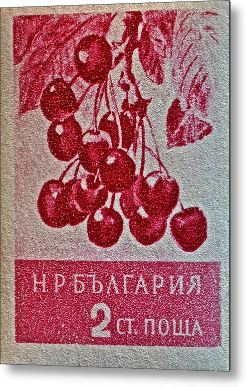 1956 Bulgarian Metal Print featuring the photograph 1956 Bulgarian Wild Cherry Stamp by Bill Owen