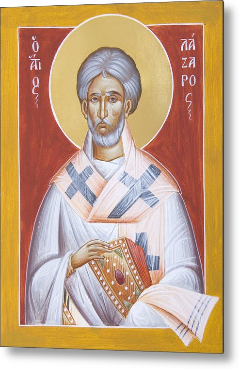 St Lazarus Metal Print featuring the painting St Lazarus by Julia Bridget Hayes
