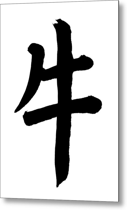 Chinese Culture Metal Print featuring the photograph Ox In Chinese, Astrology Sign by Blackred