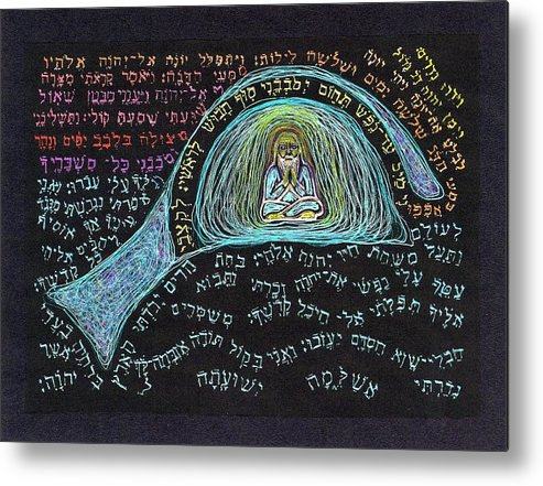 Prayer Metal Print featuring the drawing Jonah Prayer Four by Hidden Mountain